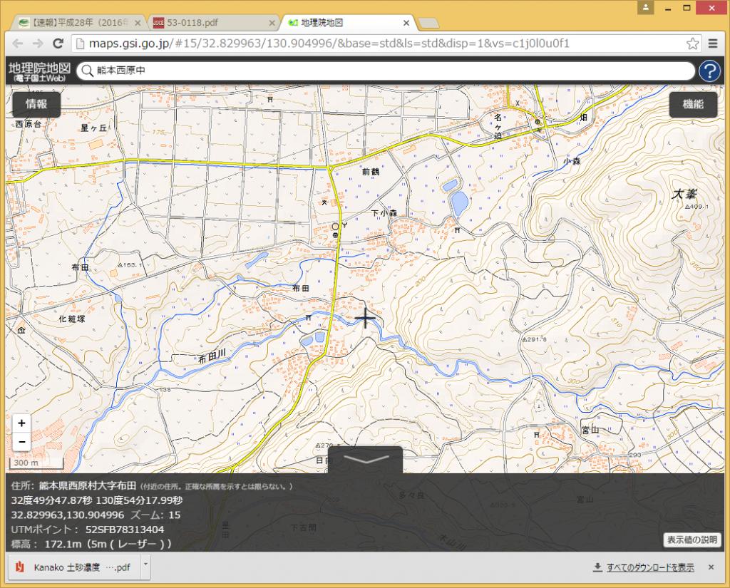 Fig.9国土地理院「基盤地図情報数値標高モデル」5mメッシュの地形データ