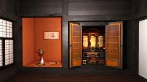 <画像2:村上家の仏間の様子>