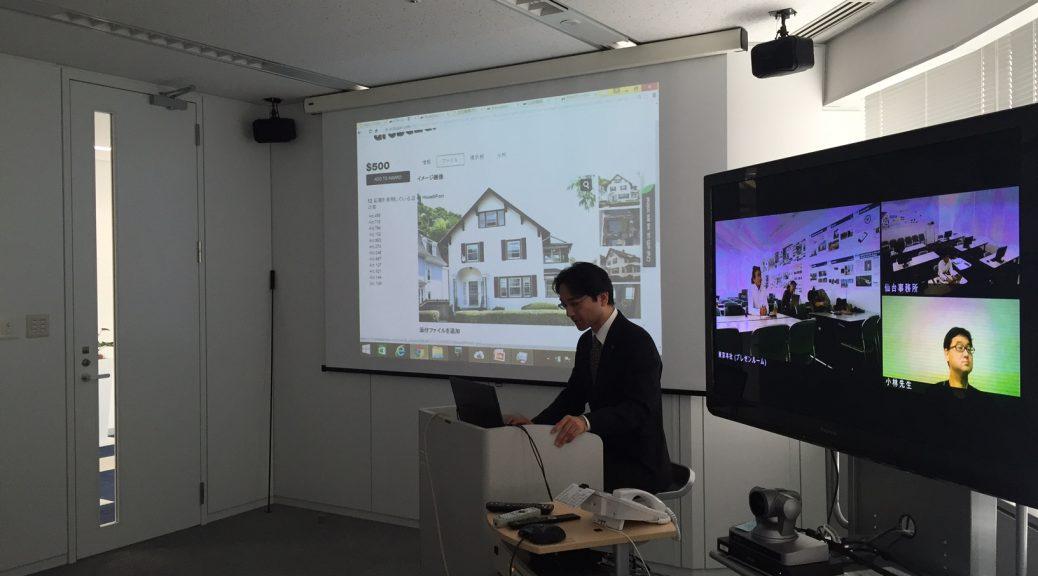 第3回「建築デザインのコンペサイトArcbazar