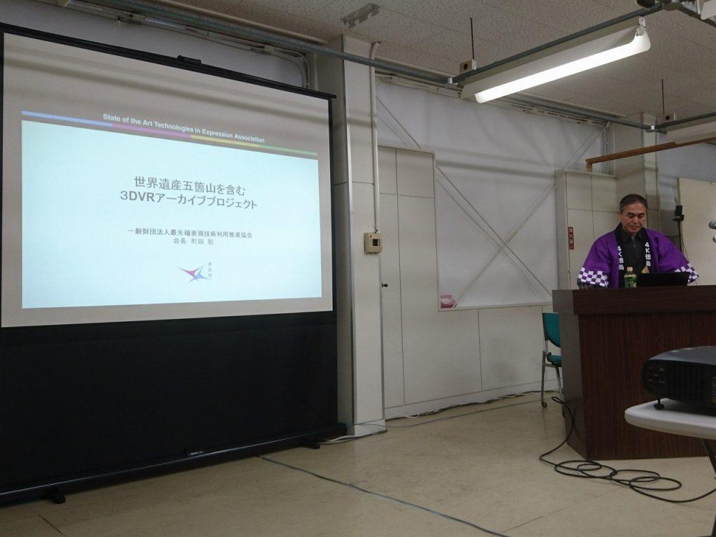 世界遺産「五箇山合掌造り」を3DVR化(富山県南砺市)